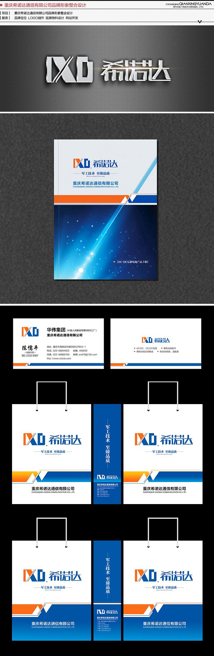 亚博体育app官方下载苹果logoyabo16app公司