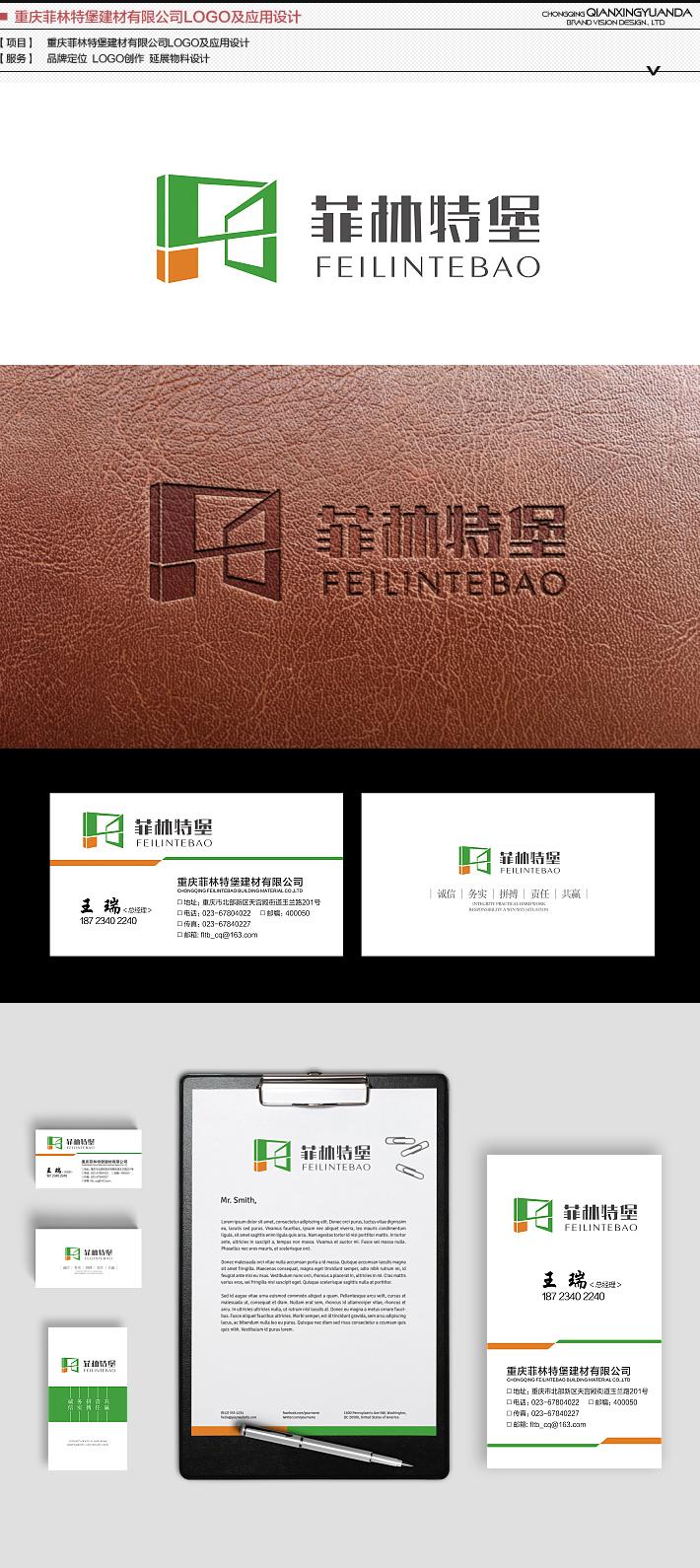 亚博体育app官方下载苹果logoyabo16app