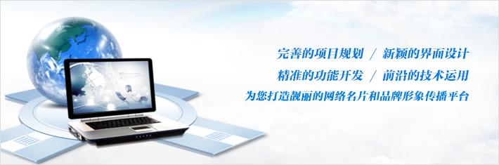 亚博体育app官方下载苹果网站yabo16app,亚博体育app官方下载苹果网站yabo16app公司