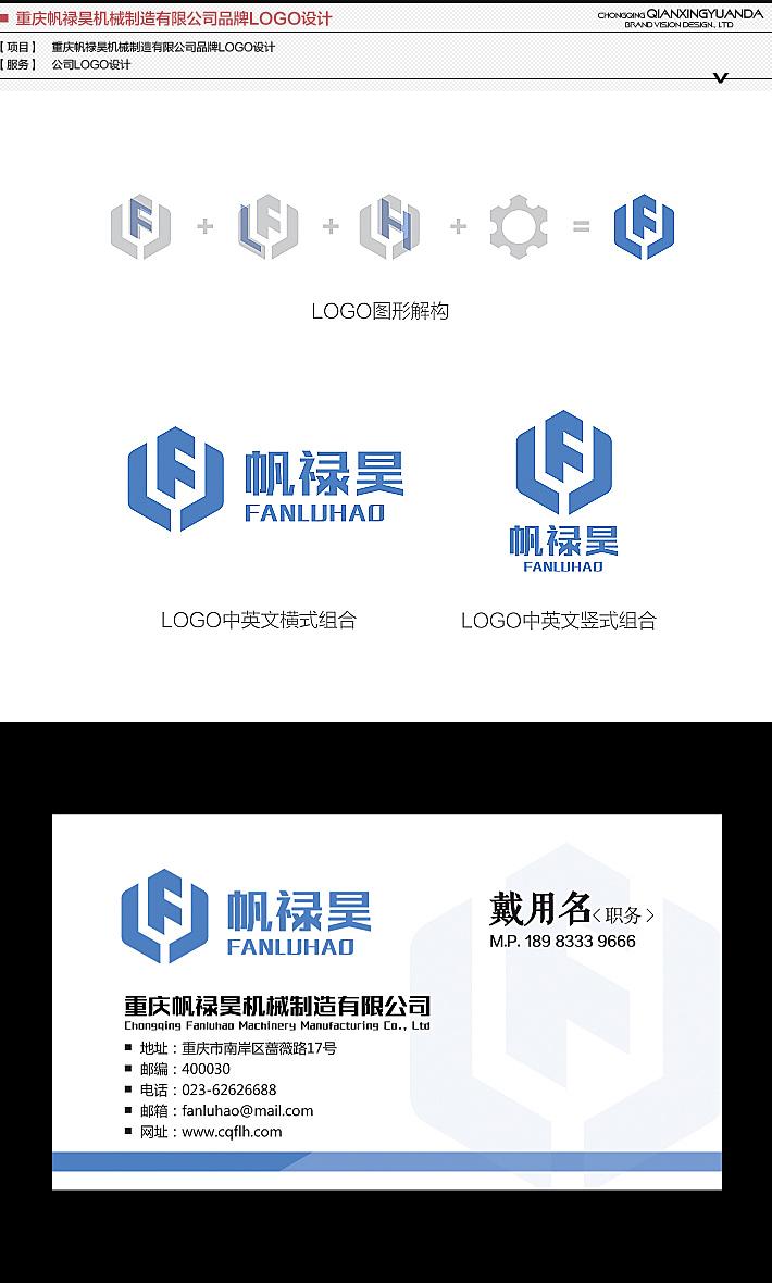 logoyabo16app,logoyabo16app公司,viyabo16app,viyabo16app公司亚博体育app官方下载苹果虔行远达品牌yabo16app公司专业提供品牌形象yabo16app服务。