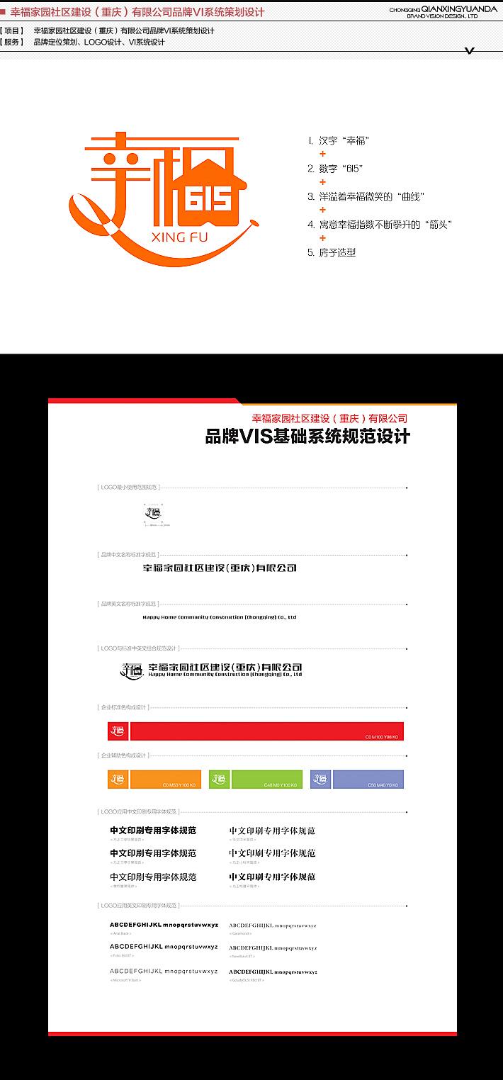 亚博体育app官方下载苹果,viyabo16app,logoyabo16app,欢迎访问虔行远达品牌yabo16app公司专业提供logoyabo16app服务的网站